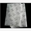 高档食品包装纸,食品包装纸厂家,雄县东硕包装