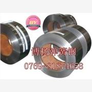 供应高硬度弹簧钢带SUP5日本进口弹簧钢