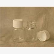 供应30ml样品瓶、香精瓶、精油瓶