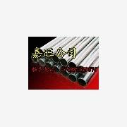 供应进口Co12Mo13铁镍合金