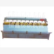 做被机 产品汇 供应引被机,HX-2600型多针全自动引被机,恒鑫纺机