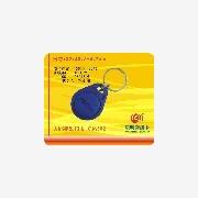 供应北京IC卡钥匙扣供应商、河北IC