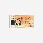 供应S50/S70卡M1卡非接触式IC读写器/电子标签读写器
