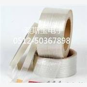 供应条纹玻璃纤维胶带  包装玻璃纤维