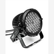 供应舞台灯光/LED帕灯/PAR灯/54颗LED帕灯