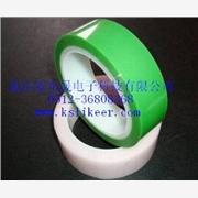 供应电气胶带 PVC胶带 绝缘胶带电