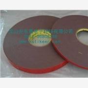 供应亚克力泡棉双面胶带 替代3M进口