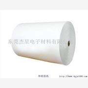 供应和纸胶带原纸