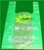 手提塑料袋 产品汇 专业加工塑料袋,保定质优塑料袋厂,手提塑料袋生产厂