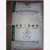供应PP 台湾南亚 3307 塑胶原料