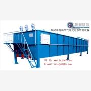 供应优质的联创牌涡凹气浮机1溶气气浮机1浅层气浮机1气浮机