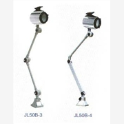 供应机床灯具、照明灯具、防爆灯具、卤钨灯,加工中心照明