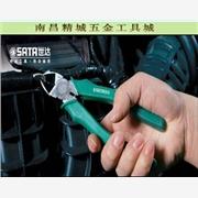 供应世达工具|安全防护用品|南昌精诚五金工具城