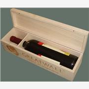 供应木制酒盒 酒类包装盒 酒盒