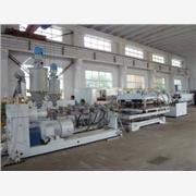 供给双壁波纹管设备,塑料管材生产线,塑料挤出机械23A1