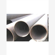 20�碳��o�p�管|20�碳��o�p管,�o�p管,管材,冶金�V�a