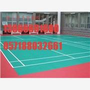 羽毛球地胶 产品汇 杭州 羽毛球地胶 乒乓球地胶 舞蹈地胶 傲人体育