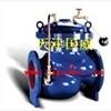 只排不补气排气阀|各种排气阀|天津市国威给排水设备制造有限公司