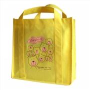 河北保定购物袋生产厂商大全|供应购物袋|专业生产购物袋