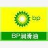 乳化油K��滑油|BP���N商