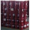 美孚EAL68环保冷冻机油批发商,服务专一,价格优惠工业油