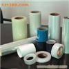蓝色静电膜 产品汇 供应供应,PE静电膜,PVC蓝色膜—宝安华美保护膜生产厂v