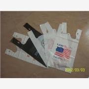 塑料袋,塑料袋报价,河北塑料袋生产厂家,金佰利包装