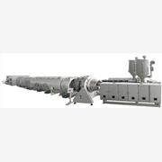 PE管材设备,青岛华磊塑机专业生产塑料管材生产线