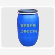 富家塑料供应塑料桶,化工桶,包装桶,化工包装桶等化工包装,25L塑料桶|50L塑料桶|100L塑料桶