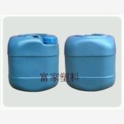 富家塑料供应包装桶,化工桶,化工包装桶