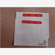 深圳宏伟达胶袋供应透明背胶袋、PE背胶袋、贴箱背胶袋m深圳OPP袋宏伟达