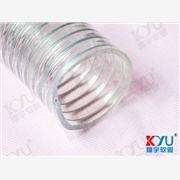 供应高压钢丝软管,透明钢丝管