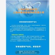 供应 铅棉 上海蓄电池铅棉 蓄电池 金福钛业致力打造新能源
