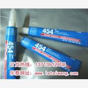 四川省销售乐泰454胶水 高粘度 表面不敏感型 粘木材 纸张 皮革