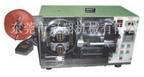 东莞冠欣翔机械东莞冠翔变压器包胶带机,电子变压器包胶带机