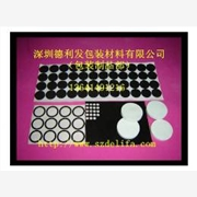 EVA防震垫 产品汇 深圳德利发EVA胶垫,深圳橡胶防震垫,深圳防震胶垫。