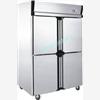 供应速冻柜、厨房柜、厨房冷柜