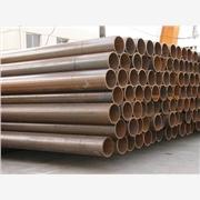 河北钢管厂供Q345B直缝双面埋弧焊管,16Mn直缝电阻焊管