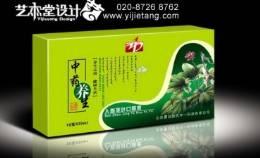 供应广州食品包装设计,化妆品包装设计,药品包装设计