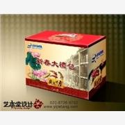 拒绝庸俗,供应高档包装设计,广州专业包装设计公司