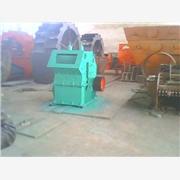 供应立式高效粉碎机无基础粉碎机环