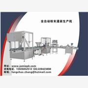 半自动石灰粉包装机、煤粉包装机价格、无机盐包装机、立式包装机