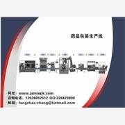 坚果包装机厂家、白糖包装机价格、化肥包装机、多功能包装机