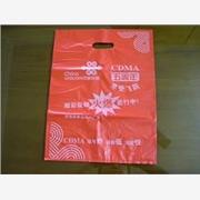 高低压塑料袋,扣手塑料袋,服装手提塑料袋生产厂家