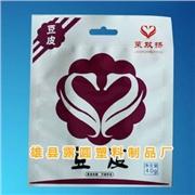 食品塑料袋 产品汇 卫生塑料袋/食品塑料袋/塑料袋生产厂家/天津塑料袋/露圆塑料