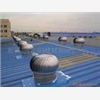 太原供应销售屋顶自然通风器/节能型无动力通风器|球形屋顶排风机