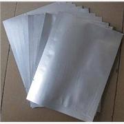 加工销售食品镀铝袋,河北保定食品镀铝袋,冠诚彩印