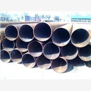 销售河南焊管/直缝焊管