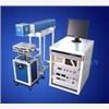 电工电气打标,激光打字,DP-50/CO2/光纤激光打标机