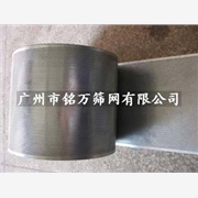 广州厂家直销-喇叭网,五金喇叭网,铁板喇叭网,卷料喇叭网